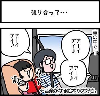 newブログ2016_101_1