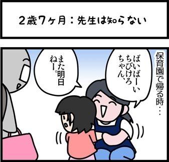newブログ2016_102_1
