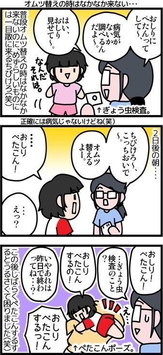 newブログ2016_103_2
