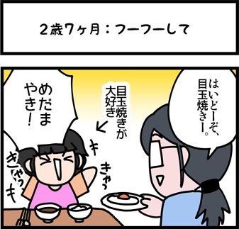 newブログ2016_104_1