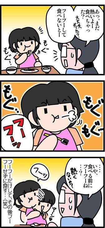newブログ2016_104_2