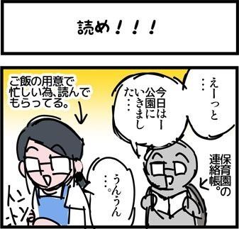 newブログ2016_105_1