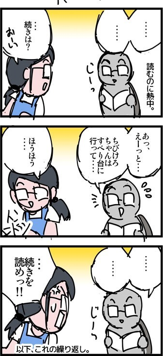 newブログ2016_105_2