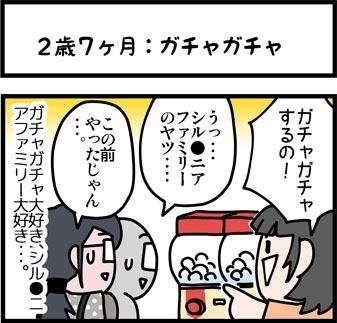 newブログ2016_107_1