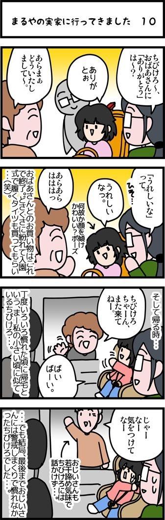 newブログ2016_40