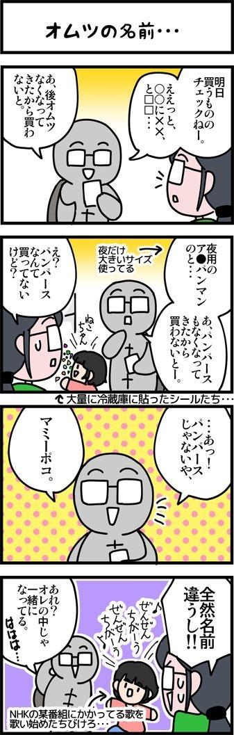 newブログ2016_42