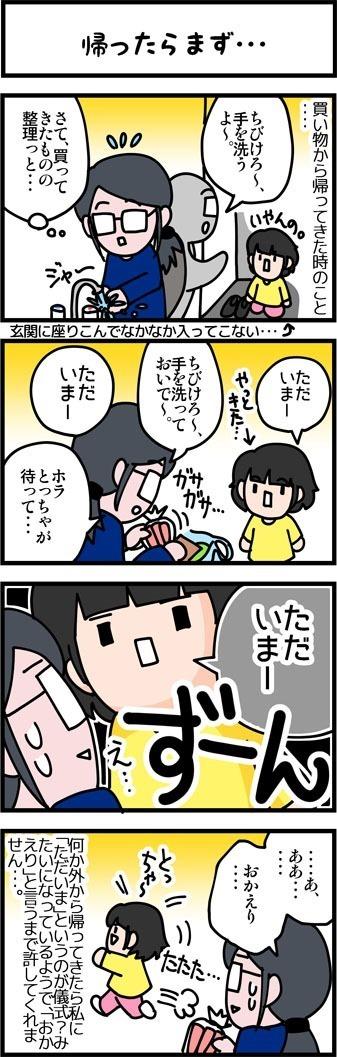 newブログ2016_43