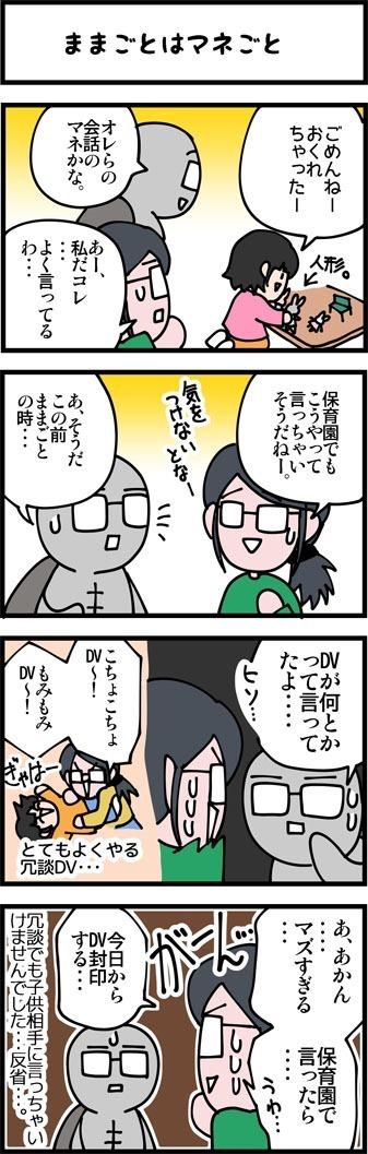 newブログ2016_44
