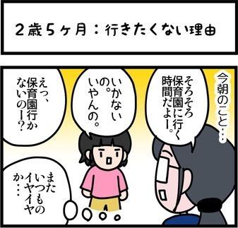 newブログ2016_45_1
