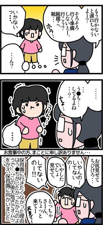 newブログ2016_45_2