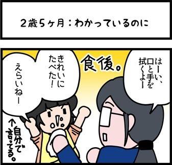 newブログ2016_46_1