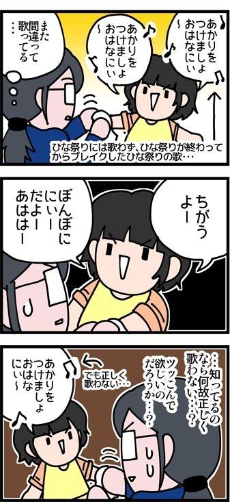 newブログ2016_46_2