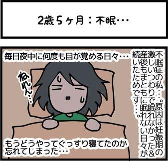newブログ2016_47_1
