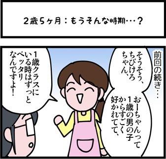 newブログ2016_49_1