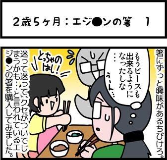 newブログ2016_50_1