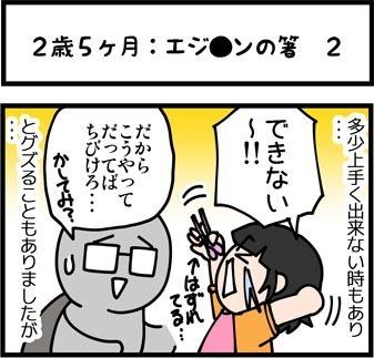 newブログ2016_51_1