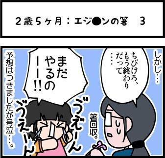 newブログ2016_52_1