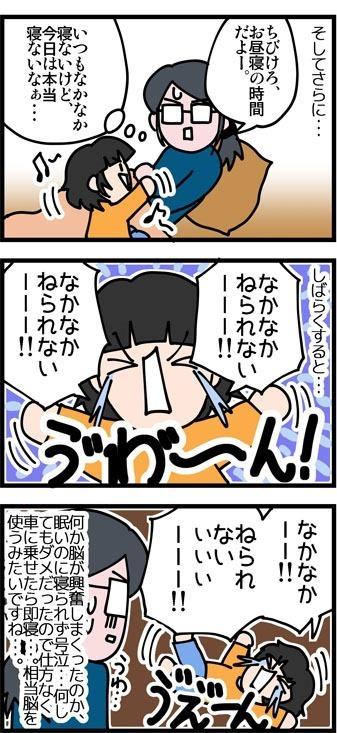 newブログ2016_52_2