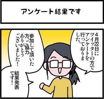newブログ2016_53_1