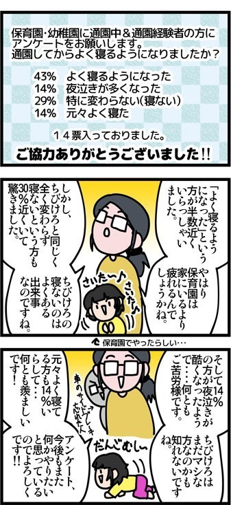 newブログ2016_53_2