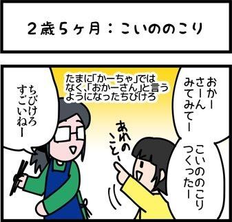 newブログ2016_54_1