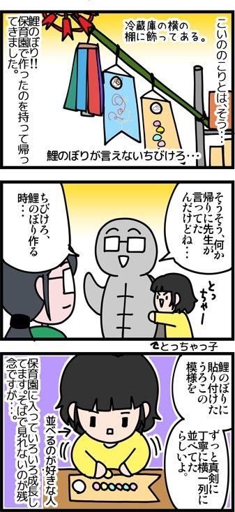 newブログ2016_54_2