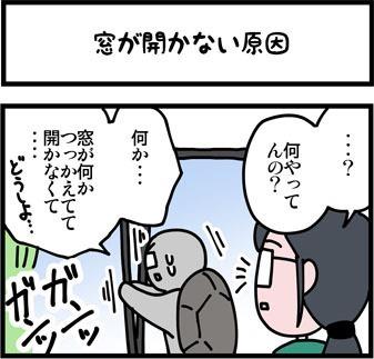 newブログ2016_55_1