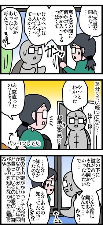 newブログ2016_55_2
