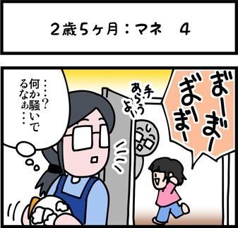 newブログ2016_56_1