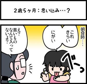 newブログ2016_58_1