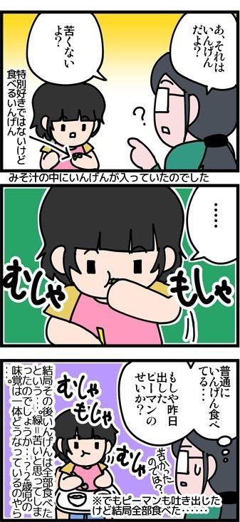 newブログ2016_58_2