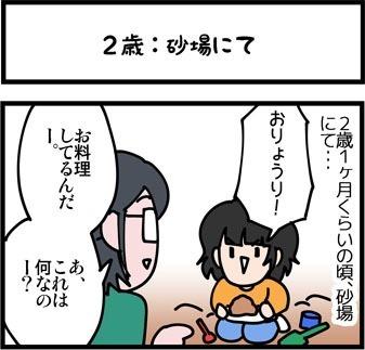 newブログ2016_59_1