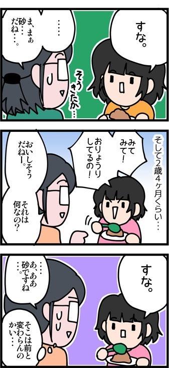newブログ2016_59_2