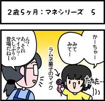 newブログ2016_60_1