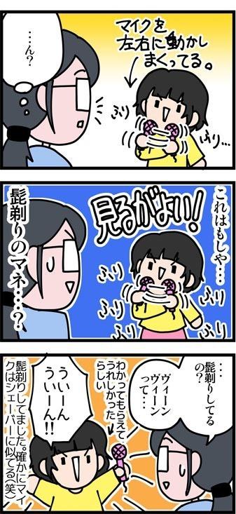 newブログ2016_60_2