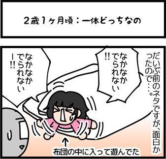 newブログ2016_61_1
