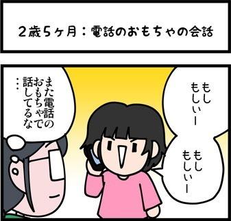 newブログ2016_62_1