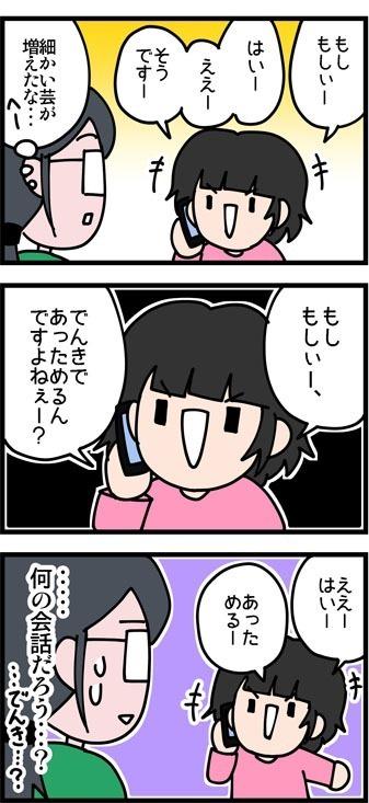 newブログ2016_62_2