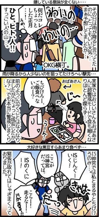 newブログ2016_64_2