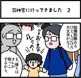 newブログ2016_65_1