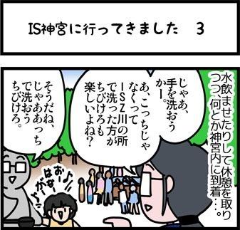 newブログ2016_66_1