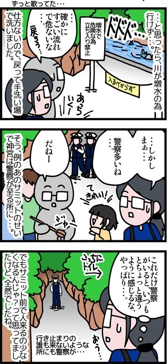 newブログ2016_66_2