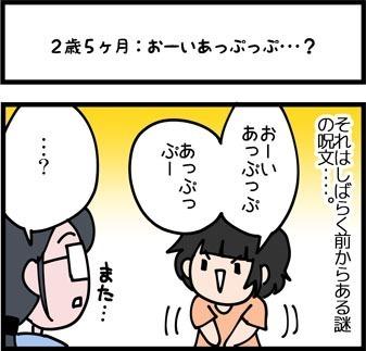 newブログ2016_67_1