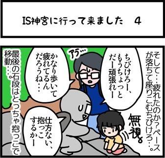 newブログ2016_68_1