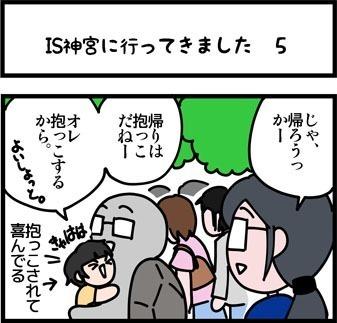 newブログ2016_70_1