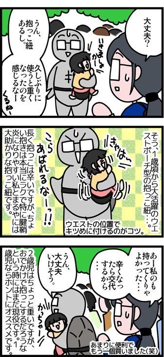 newブログ2016_70_2