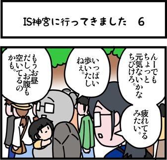newブログ2016_71_1