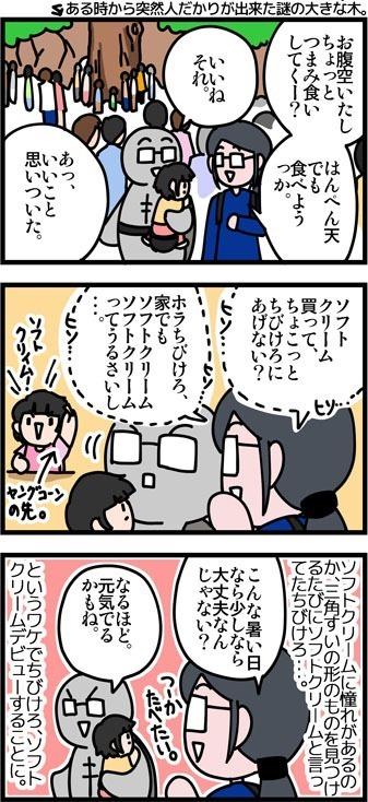newブログ2016_71_2
