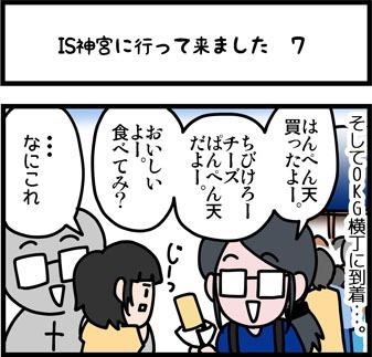 newブログ2016_72_1
