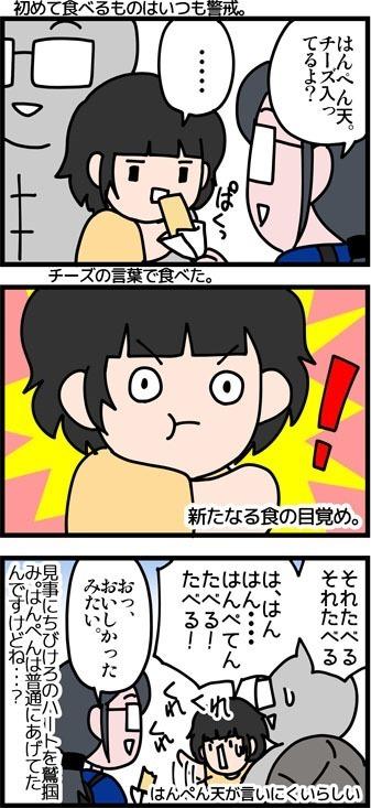 newブログ2016_72_2